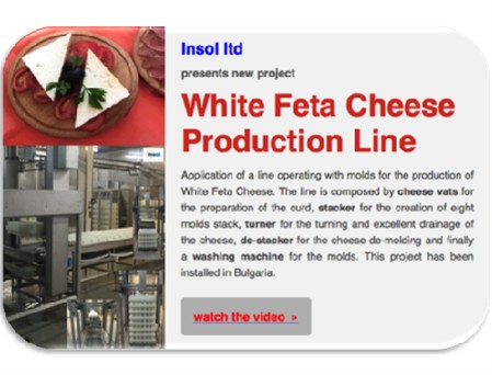 White Feta Cheese Production Line